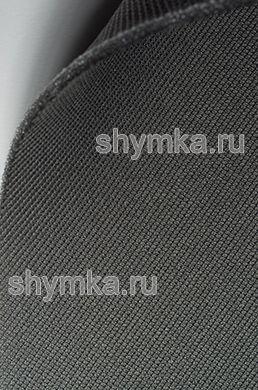 Сетка на поролоне с подложкой ТЕМНО-СЕРАЯ ширина 1,8м толщина 3мм