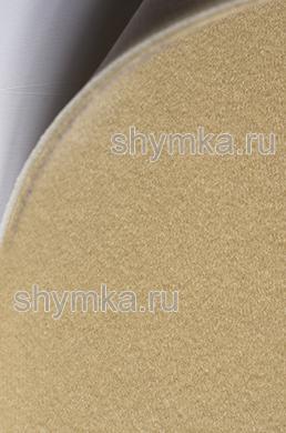 Велюр на поролоне с подложкой БЕЖЕВЫЙ ширина 1,4м толщина 3мм