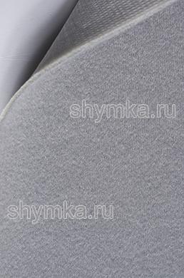 Велюр на поролоне с подложкой СЕРЫЙ ширина 1,4м толщина 3мм