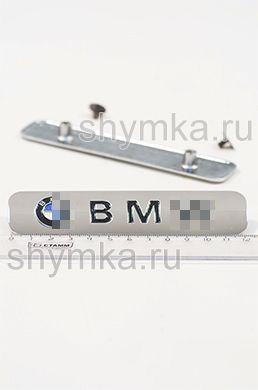 Шильд большой цветной ГЛЯНЦЕВЫЙ для автоковриков BMW + 2 болтика