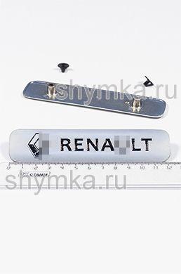 Шильд большой цветной МАТОВЫЙ для автоковриков RENAULT + 2 болтика