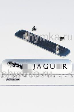 Шильд большой цветной МАТОВЫЙ для автоковриков JAGUAR + 2 болтика
