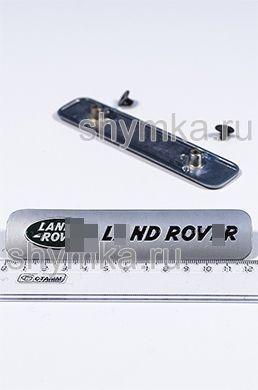 Шильд большой цветной МАТОВЫЙ для автоковриков LAND ROVER + 2 болтика