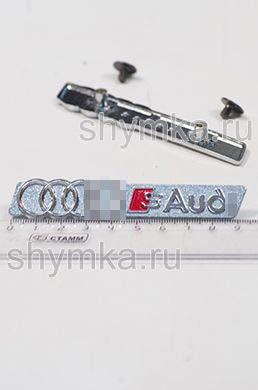 Шильд фигурный для автоковриков AUDI S-line + 2 болтика