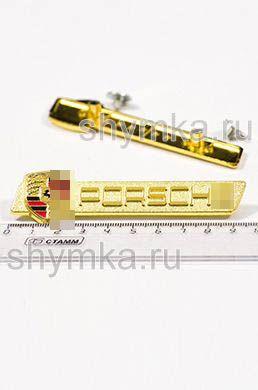 Шильд фигурный для автоковриков PORSCHE (золотой) + 2 болтика
