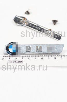 Шильд фигурный для автоковриков BMW + 2 болтика