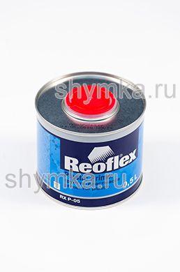 Грунт по пластмассе Reoflex RX P-05 ПРОЗРАЧНЫЙ в металлической банке 0,5л