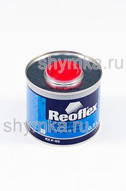 Грунт по пластмассе Reoflex RX P-05 СЕРЫЙ в металлической банке 0,5л