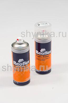 Грунт по пластмассе Reoflex RX P-05 ПРОЗРАЧНЫЙ аэрозоль 520мл