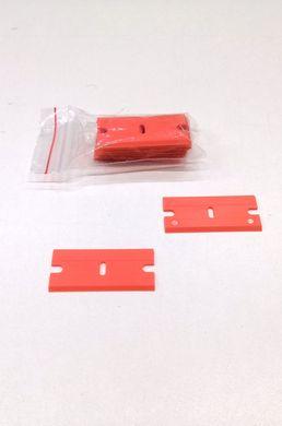 Пачка пластиковых лезвий для скрапера 10 лезвий