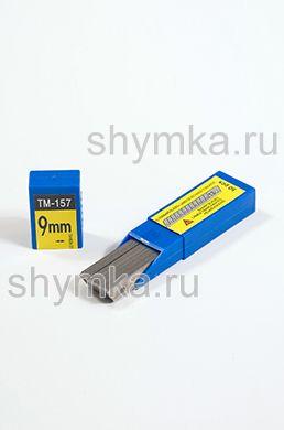 Пачка металлических лезвий TM-157 ширина 9мм угол кончика лезвия 60° 50 лезвий
