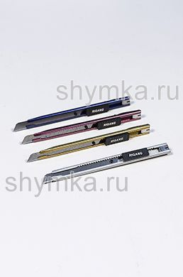 Нож для плёнок RIGANG ЦВЕТНОЙ ширина лезвия 9мм угол кончика лезвия 60°