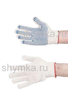 Перчатки ХБ с пвх напылением 5 нитей 10 класс БЕЛЫЕ