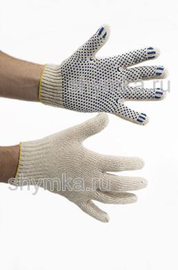 Перчатки хлопчато-бумажные белые с напылением пвх слоя