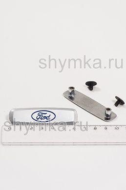 Шильдик металлический для автоковриков FORD ЦВЕТНОЙ + 2 болтика