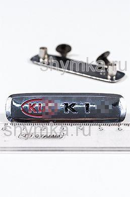 Шильдик металлический ГЛЯНЦЕВЫЙ для автоковриков KIA ЦВЕТНОЙ (название черное) + 2 болтика