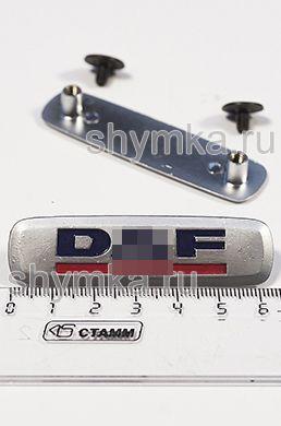 Шильдик металлический МАТОВЫЙ для автоковриков D…F ЦВЕТНОЙ + 2 болтика