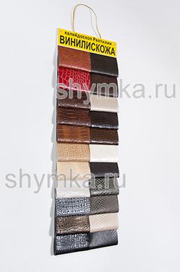 Стенд Винилискожа Калейдоскоп Reptail