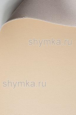 Винилискожа Аква гладкая БЕЖЕВАЯ ширина 1,4м толщина 0,9мм