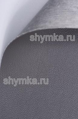 Винилискожа на подложке Микроперфорированная СВЕТЛО-СЕРАЯ ширина 1,5м толщина 1,2мм