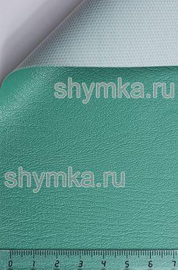 Винилискожа Стандарт СВЕТЛО-ЗЕЛЕНАЯ ширина 1,4м толщина 0,6мм