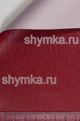 Винилискожа Стандарт БОРДОВАЯ ширина 1,4м толщина 0,6мм