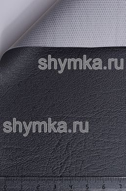 Винилискожа Стандарт ТЕМНО-СЕРАЯ ширина 1,4м толщина 0,6мм