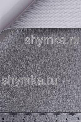 Винилискожа Стандарт СЕРАЯ ширина 1,4м толщина 0,6мм