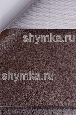 Винилискожа Стандарт КОРИЧНЕВАЯ-1 ширина 1,4м толщина 0,6мм