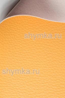 Винилискожа Аква структурная СВЕТЛО-ОРАНЖЕВАЯ ширина 1,4м толщина 0,9мм