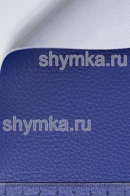 Винилискожа Аква структурная ТЕМНО-СИНЯЯ-2 ширина 1,4м толщина 0,9мм