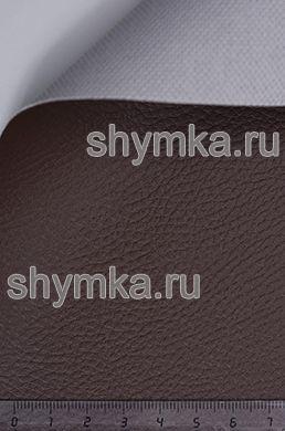 Винилискожа Аква структурная КОРИЧНЕВАЯ-2 ширина 1,4м толщина 0,9мм