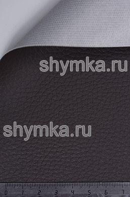 Винилискожа Аква структурная ТЕМНО-КОРИЧНЕВАЯ-1 ширина 1,4м толщина 0,9мм