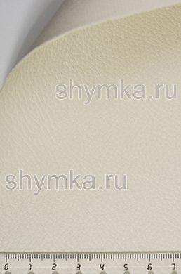 Винилискожа Аква структурная КРЕМОВАЯ ширина 1,4м толщина 0,9мм