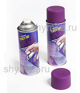 Жидкая резина Plasti Dip Blaze Purple ЯРКО-ПУРПУРНАЯ аэрозольный баллон 400мл